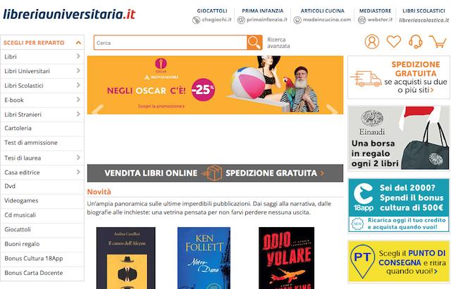 Come vendere libri usati online: sito libreriauniversitaria.it